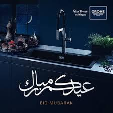 GROHE - <b>Eid Mubarak</b>! | Facebook