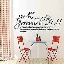 Jeremiah 29:11 <b>Bible</b> Quote <b>Christian Wall Sticker Vinyl Decal</b> ...