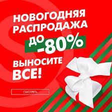 <b>Серебряные</b> ювелирные изделия <b>SOKOLOV</b> — купить недорого ...