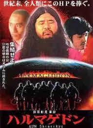 「1995年 - オウム真理教麻原彰晃「ハルマゲドン」」の画像検索結果