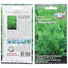 <b>Семена Салат</b> цикорный Стрелы Амура, 0.5 г, в цветной ...