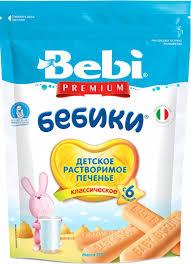<b>Печенье Bebi</b> Premium <b>Бебики классическое</b> с 6 мес 115 г ...