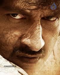 Gopichand Sahasam Movie Updates Trailer