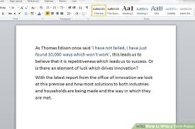 Zero hour ray bradbury analysis essay StudentShare self interview essay
