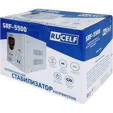 <b>Стабилизатор напряжения Rucelf</b> SRF-5500 4 кВт в Москве ...