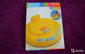 <b>Надувной круг Intex</b> (<b>My</b> Baby Float) купить в Тульской области на ...