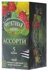 <b>Фруктовая</b> линия <b>Ассорти</b> 5 вкусов черный чай в пакетиках, 25 шт ...