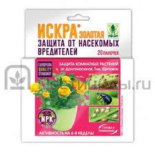 <b>Искра Золотая</b> | справочник Пестициды.ru