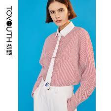<b>Toyouth 2019 Women Spring</b> Blouse Fashion Stripe Print Polo ...