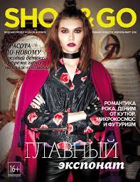SHOP&GO Самара-Тольятти. Февраль-Март 2016 г. by ...