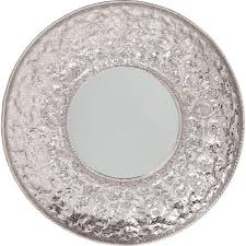 <b>Mirror Cosmos</b> Flowers <b>XXL</b> Ø110cm