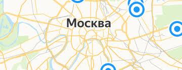 Другие аксессуары <b>BOSCH</b> — купить на Яндекс.Маркете