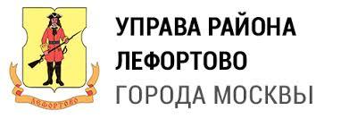 Управление по ЮВАО Департамента ГОЧСиПБ