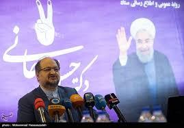 Image result for ستاد انتخاباتی روحانی