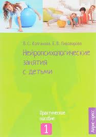 Физическая культура, здоровье — Книги