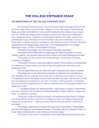 example of college application essays template example of college application essays