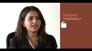 I Personally Bhama : Interview : 13 May 2013
