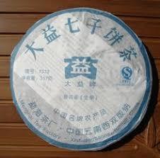 1999 Year Simao Factory Raw <b>Cake</b> Zhongcha <b>Brand</b> Authentic ...
