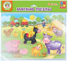 <b>Vladi Toys Мягкие пазлы</b> Ферма А4 24 элемента — купить в ...