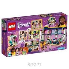 Конструктор <b>LEGO</b> Friends 41344 <b>Магазин аксессуаров Андреа</b> ...