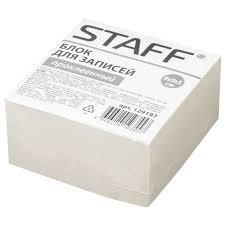 39 ₽ — <b>Блок для записей STAFF</b> проклеенный, куб 9х9х5 см ...