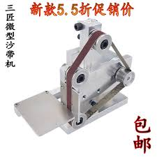 Three craftsmen <b>mini mini belt machine</b> DIY polishing <b>machine</b> ...