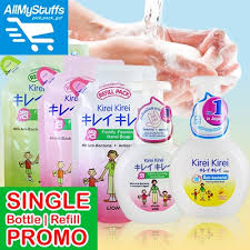 【Kirei Kirei】Family Foaming Hand Soap SINGLE BOTTLE ... - Qoo10