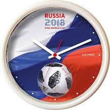 <b>Настенные часы Салют PE-B7-231</b> — купить в интернет ...