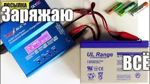 <b>Зарядное устройство</b> SkyRC <b>iMAX</b> B6AC V2.1 Original - YouTube