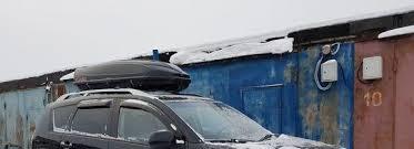 <b>Автомобильный бокс YUAGO</b> Avatar черный в Бийске | Багажники ...