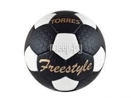 <b>Мяч Torres Free Style</b> 28259519