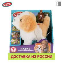 Игрушки на радиоуправлении, купить по цене от 291 руб в ...