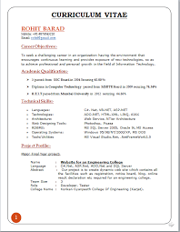 Unforgettable Master Teacher Resume Examples to Stand Out
