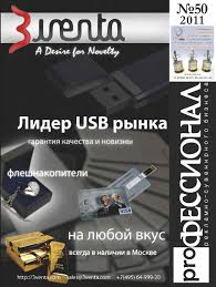 Professional 50 by Leo Kostylev - issuu