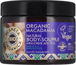 <b>Крем</b>-<b>суфле</b> для ухода за кожей <b>Planeta</b> Organica Organic ...