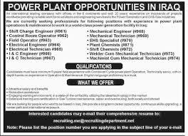 power plant jobs apply online  power plant jobs apply online 2016