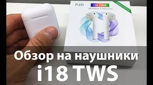 Новинка! Видео обзор на <b>наушники</b> i18 TWS! - YouTube