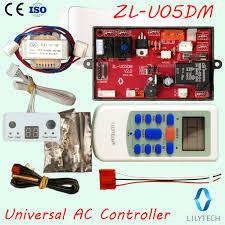 <b>ZL U05DM</b>, <b>PG motor</b>, Universal ac control system, Universal a/c ...