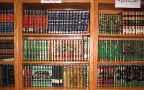 Hasil gambar untuk kitab ulama salaf