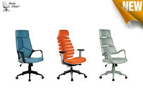 <b>Кресло Riva Chair</b>