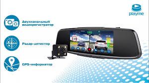 <b>Зеркало</b> Playme VEGA - двухканальный видеорегистратор ...