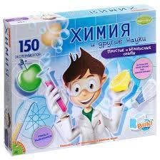 Купить <b>Набор BONDIBON</b> Химия и другие науки (ВВ47457) на ...