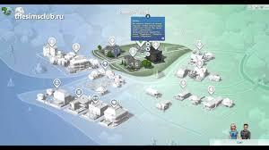 Как разделить семью в The Sims 4 - YouTube