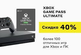 Купить <b>XBOX ONE</b>-аксессуары в интернет-магазине М.Видео ...