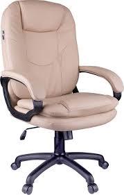 Офисное <b>кресло Helmi HL</b>-<b>E68</b> Reputation, бежевый