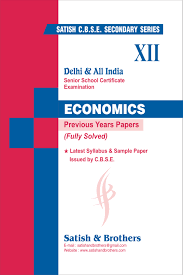 cbse class economics previous year question papers