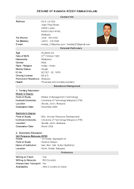 college application resume objective college application resume    resume example for job in malaysia   resume sample