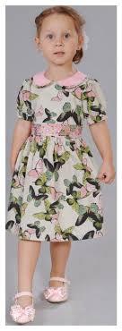 4 предложения товара <b>Платье Fleur de Vie</b> — купить по выгодной ...