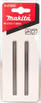 <b>Ножи</b> твердосплавные (лезвие; 82 мм; 2 шт.) для <b>электрорубанка</b> ...