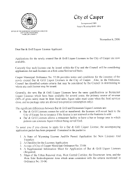 cover letter urban planning cover letter cover letter sample for cover letter city planning resume samples how do i write a reference letter legislative aide pageurban